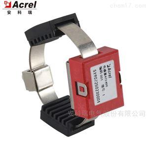 ATE400高压母排电缆接头温度监测传感器