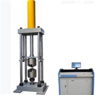 GJJT-600P钢筋连接高应力 大变形反复拉压疲劳试验机