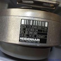 海德汉编码器727222-57