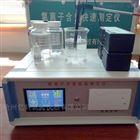 混凝土氯离子含量快速测定仪器价格