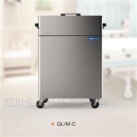 QL/M-C型湿热敷装置/传导热疗机