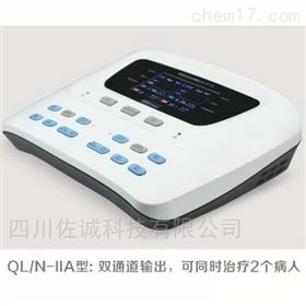 QL/N-IIA型神经肌肉电刺激治疗仪