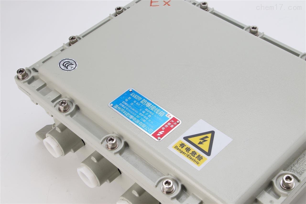 防爆铝合金不锈钢接线箱