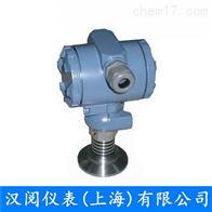 HYK系列抗腐蚀压力变送器厂家