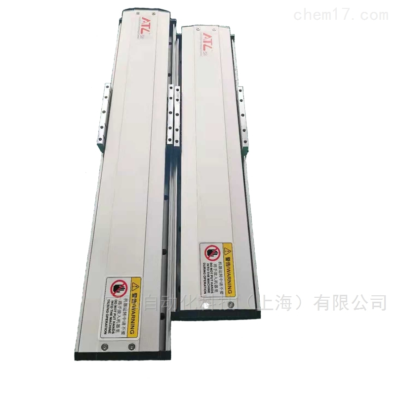 全封闭丝杆RCB60-P05-S750-MR