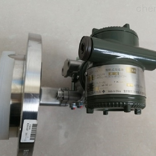EJA438E隔膜密封式压力变送器现货