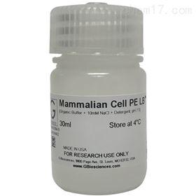 786-180G-biosciences哺乳动物细胞PE LB蛋白质提取