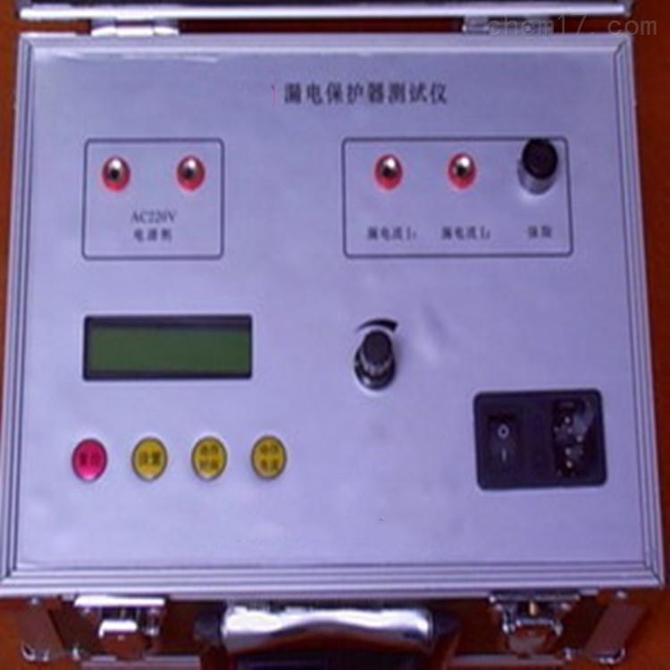 PNLD-II漏电保护器测试仪