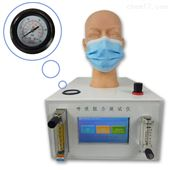 HP-KHZ呼气吸气呼吸阻力测试仪