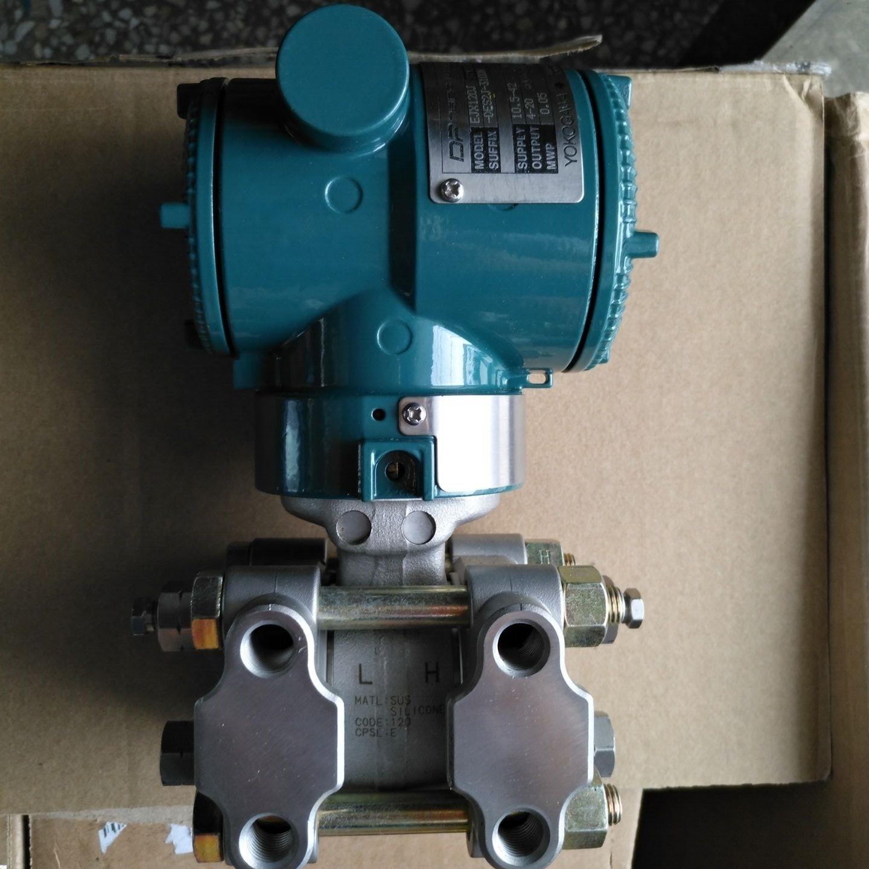 EJX130A高静压差压变送器现货