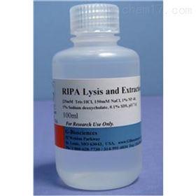 786-490G-biosciences RIPA 裂解和提取缓冲液