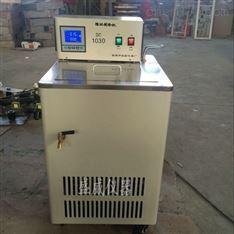 循环制冷机优惠价格