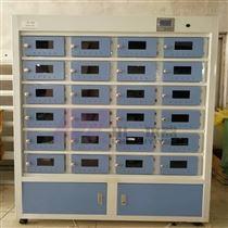 天津土壤样品烘干箱TRX-24淤泥干燥箱