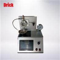 DRK228医用防护材料抗合成血液穿透性试验机