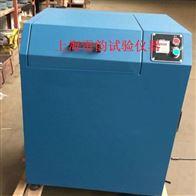 LY400-1密封式制样粉碎机 快速压紧装置