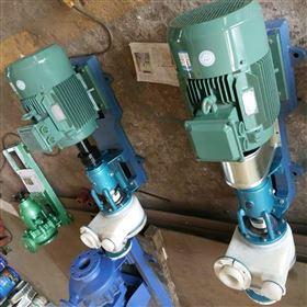 40FZB-30L氟塑料自吸泵