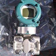 EJX310B无线绝对压力变送器厂家