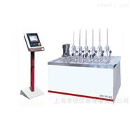 XRW-300D6六架热变形、维卡软化点温度测定仪