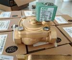 现货代理ASCO电磁阀SCG553A018MS