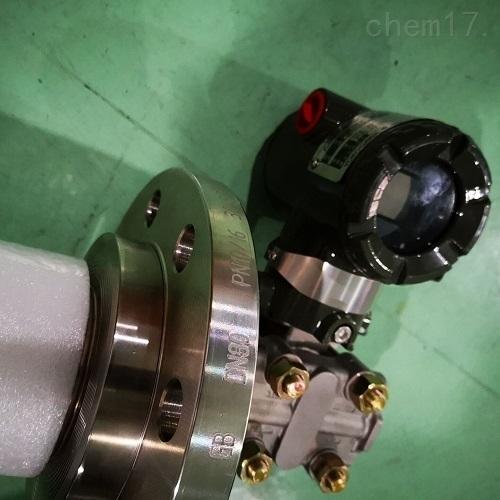 EJX210B无线法兰安装型差压变送器厂家