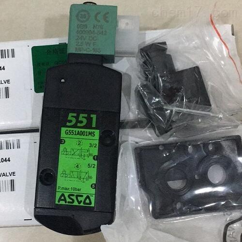 551系列ASCO2位2通电磁阀技术