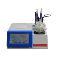 A1070GB/T11146/6023微量水分測定儀