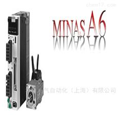 Panasonic松下伺服驱动MADLN05SG控制方式