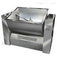 回收二手10000L犁刀混合机