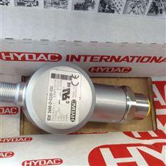 HYDAC压力传感器HDA系列