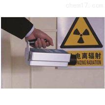 BG9511环境监测用吸收剂量率仪