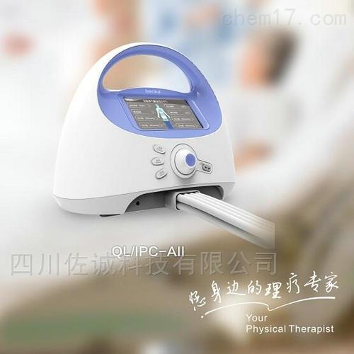 床旁空气波压力治疗仪/肢体加压理疗仪