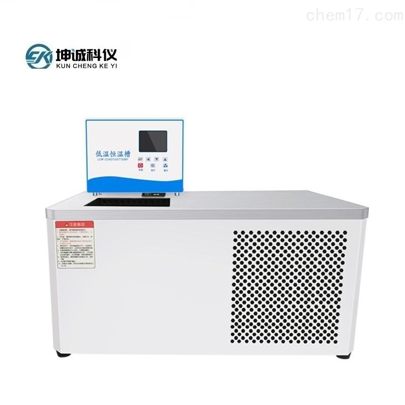 KDCW-1008卧式低温恒温槽