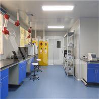 承接疫控中心实验室布局规划建造