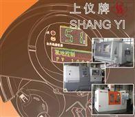 上海自动化仪表十一厂