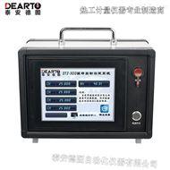 DTZ-300温湿度场自动检测装置