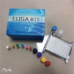 卡巴氧代谢物ELISA试剂盒