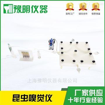 YMM4-300Y型四壁六壁昆虫嗅觉仪