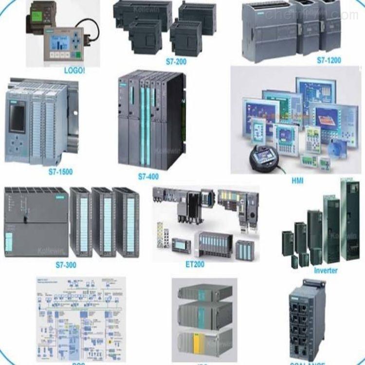 西门子MICROMASTER420变频器专业代理
