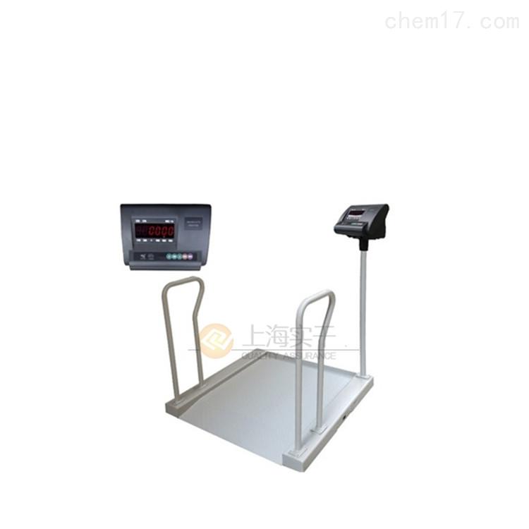 轮椅秤 (3).jpg