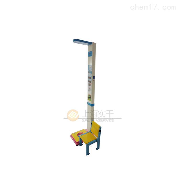 身高体重秤 (2).png