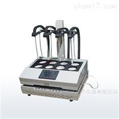 12通道放射性水样蒸发浓缩赶酸仪CH-7000D