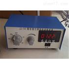 JJ-1A数显测速电动搅拌器(40-300W)