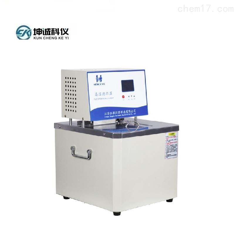 坤诚科仪KGX-2030A高温循环器