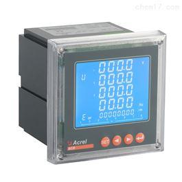 ACR300E/In安科瑞中性线互感器接零线电流测量三相电表