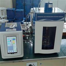 超声波处理器 细胞破碎仪 乳化机 分散机