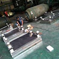 DCS-HT-G化工304不锈钢钢瓶秤 2吨防腐蚀氯瓶电子称