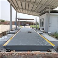 天津安裝自動識別車牌系統120噸電子地磅