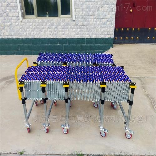 卸货滑梯搬运神器 福来轮可折叠伸缩输送机
