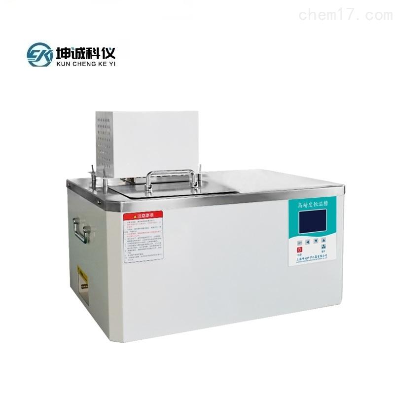 KBS-30B高温一体水槽恒温循环水槽