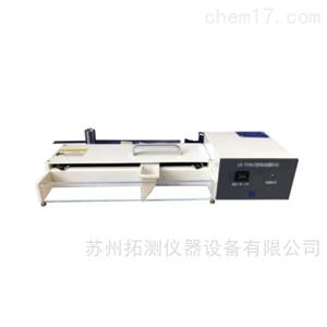 TC-T0962电动铺砂仪